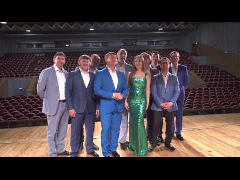 Поздравление от Уральских пельменей