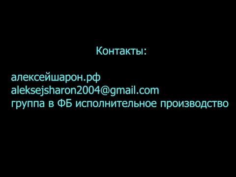 Выпуск № 2(2019) Новости исполнительного производства.