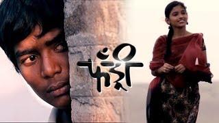 Shrikanth Patil & Yogita Chavan