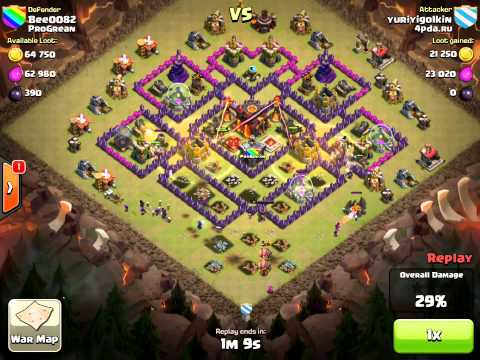Clash of Clans - Clan Wars - 4pda.ru vs. ProGrean - yuriyigolkin vs. Bee0082