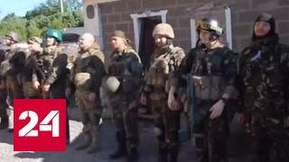 Смотреть онлайн Кто на самом деле воюет на стороне официального Киева