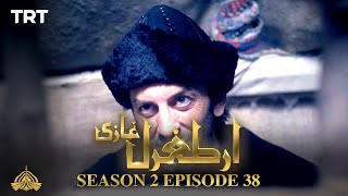 Ertugrul Ghazi Urdu | Episode 38 | Season 2
