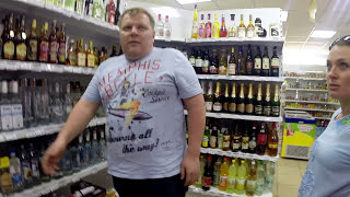 Наш вояж в село Дзержинское Ч1