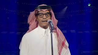 تحميل و مشاهدة Rabeh Saqer ... Min Kobraha - Alriyadh Concert 2017   رابح صقر ... من كبرها - حفل الرياض MP3