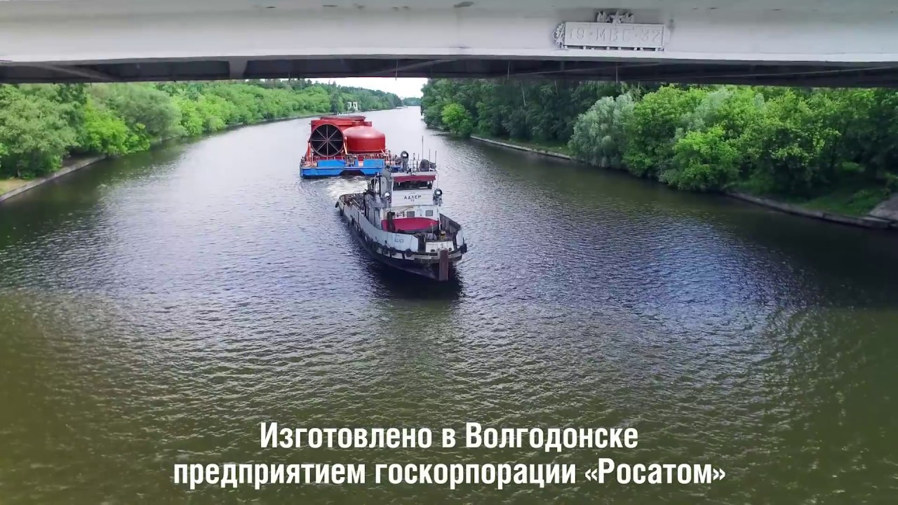 Delivery of domestic EURO+ facility to MNPZ via the Moscow River