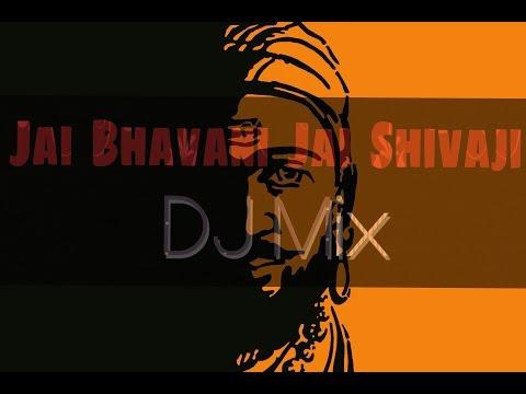 Jai Bhavani Jai Shivaji | Dj Mix | जय भवानी जय शिवाजी | Sound Check