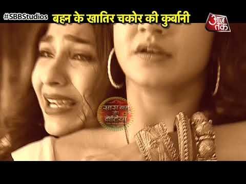 Udaan: SHOCKING! Chakor SACRIFICES Her LOVE For Im
