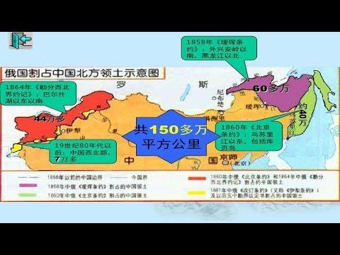 为何中国不能收回被沙俄侵占的150万平方公里领土?