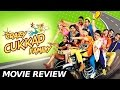 Crazy Cukkad Family - Movie Review | Swanand Kirkire | Shilpa Shukla | Bollywood Movies Reviews