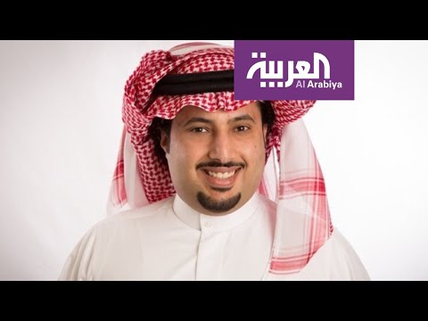 العرب اليوم - شاهد: هل يعتزل تركي آل الشيخ