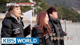 Battle Trip | 배틀트립 – Ep.41 : Ohsosung Tour [ENG/2017.03.26]