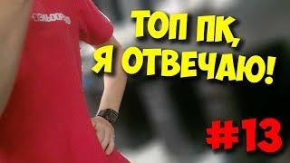 ЖЕЛЕЗНЫЙ РЕВИЗОР / ТОП СБОРКА ПК НА АМД ЗА 30000 В ЭЛЬДОРАДО