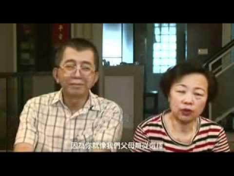 「腎情‧深情」慢性腎臟病防治紀錄片-國語版-1