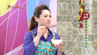 《美食鳳味》地中海黑蒜燉飯+蒸餃 酸辣湯