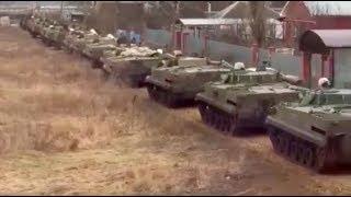 Военная техника России 7 апреля перешла границу Украины!