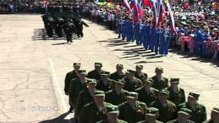 "9 мая Рубцовск 2015 ""ТВ-Панорама"""