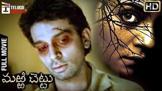 Hindi Horror Movie