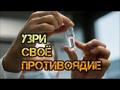 2021 год вакцинаций не пройдёт мимо тебя, дружище. Когда закончится коронобесие.