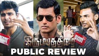 Irumbu Thirai Public Review Opinion | Puratchithalapathy Weightu! | Vishal | DC 184