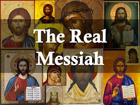 The Real Messiah-Part One - 1
