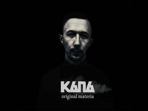 Капа - Original Materia (EP).