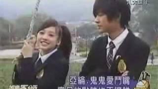 Vietsub_(Pi Li Mit) Guilun discuss about the marriage