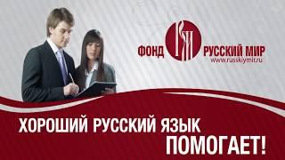 IX МЕЖДУНАРОДНАЯ КВАЛИФИКАЦИОННАЯ ШКОЛА / Обобщающий фильм