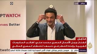 فيديو جديد.. محمد علي : أعمل على توحيد المعارضة المصرية للعمل على مشروع وطني