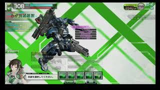 イチャ隊VSセクター94戦目