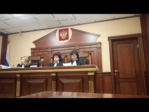 Отмена решения суда первой инстанции в  суде апелляционной инстанции.
