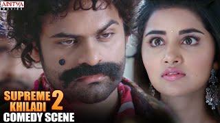 Sai Dharam Tej Teasing Anupama Comedy Scene   Supreme