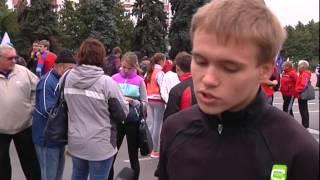 Сюжет ТРК СЕЙМ 25 09 14 avi 1