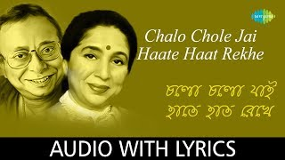 Chalo Chole Jai Haate Haat Rekhe with lyrics | R.D.Burman