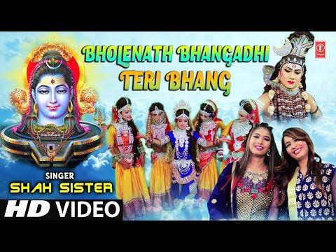bholenath bhandari teri bhang bhang chad gai bhole nath