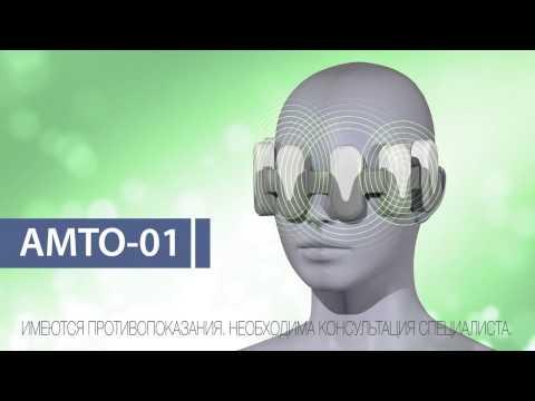 Стоимость лазерной коррекции зрение в петербурге