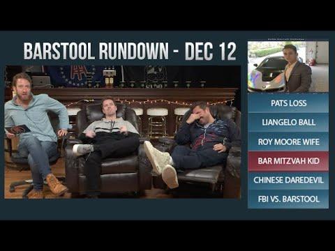 Barstool Rundown - December 12, 2017