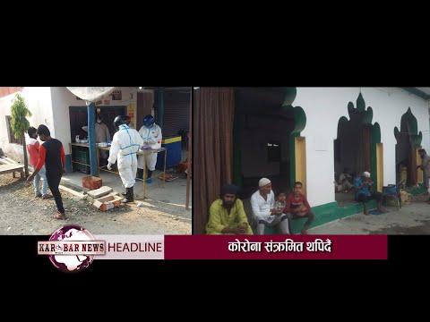 Udayapur Becomes Corona Hot Spot