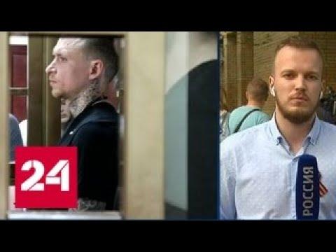 Кокорин и Мамаев получили реальные сроки в колонии общего режима - Россия 24