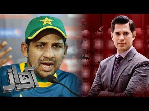 Sarfaraz Ahmed Exclusive | Awaz | SAMAA TV | 22 June 2017