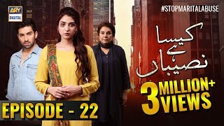 Kaisa Hai Naseeban Episode 22 - 20th March 2019 - ARY Digital [Subtitle Eng]