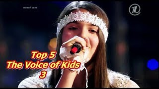 Top 5 - The Voice of Kids 3