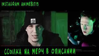 ДАНЯ КАШИН - ДИМА МАСЛЕННИКОВ