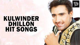 Kulwinder Dhillon Mashup  DJ Hans  Best Of Kulwinder Dhillon  Kulwinder Dhillon Megamix 2017