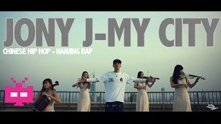 Chinese Hip Hop 南京说唱/饶舌:My City- Jony J