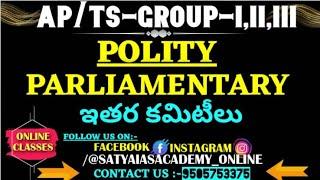 POLITY-APPSC/TSPSC-GR-I,II,II-PARLIAMENTARY COMMITTEES-3