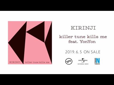 KIRINJI「killer tune kills me feat. YonYon」ティーザー