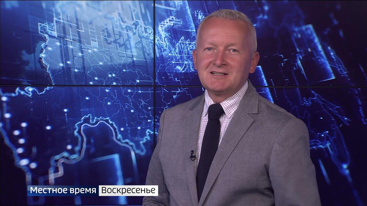 """Видео о кемпинге """"Приладожье"""""""