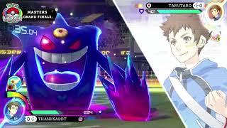 2018 Pokémon World Championships: Pokkén Tournament DX Grand Finals