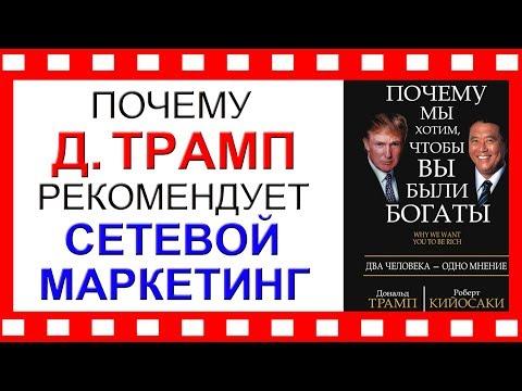 Русские люди богаты или бедные