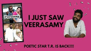 Forgotten Malayalam Movies S03 E07 | Veerasamy | Malayalam Movie Review Funny | T.Rajender